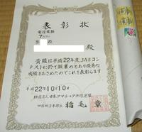 201010131