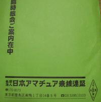 201010261