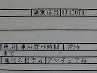20110915