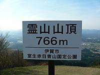 201111171