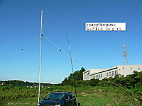 20120819